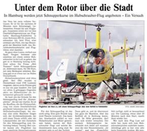 August 2005: Die Welt